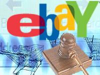 ebay4-cs.jpg